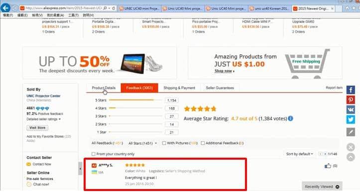 全球速賣通平台提供給使用者的3+1優點_2