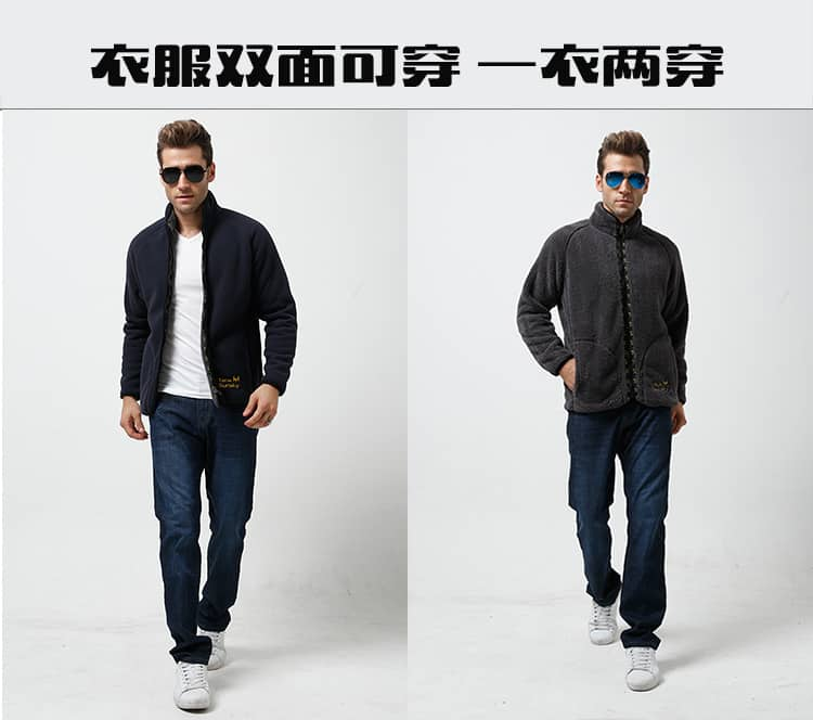 免運 2016新款男士冬季加厚雙面羊毛外套